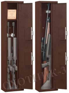 Сейф Gunsafe Охотник-3